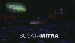 Сугата Митра — Построим «Школу в Облаках»